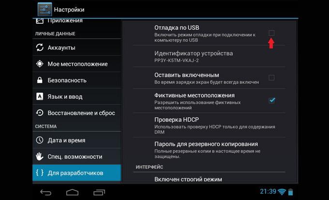 Как удалить вирусы на Android телефоне или планшете при помощи компьютера/ноутбука