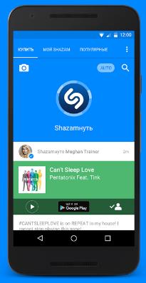 Как распознать музыку по звуку (играющую) - лучшие приложения для Android/iOS