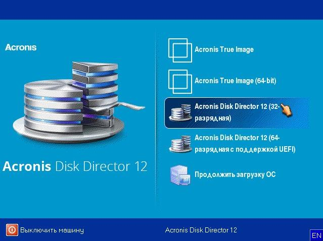 Как быстро скопировать жесткий диск на другой жесткий диск