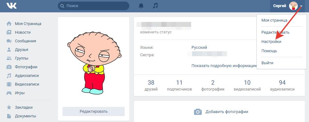 Как удалить аккаунт/страницу ВКонтакте с компьютера и телефона
