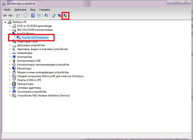 Как включить камеру на ноутбуке под Windows 7, Windows 10 и Mac OS