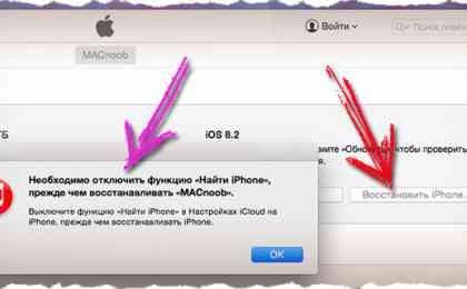 Как отвязать Apple ID от iPhone/iPad - способы