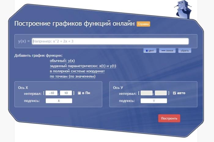 Yotx.ru