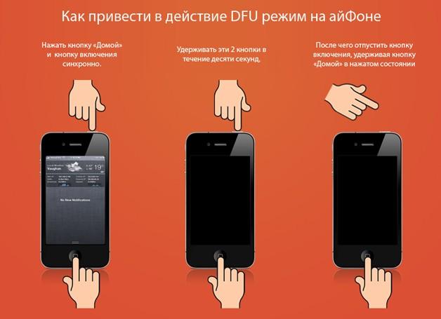 iPhone не грузится дальше яблока (не загружается) - что делать?