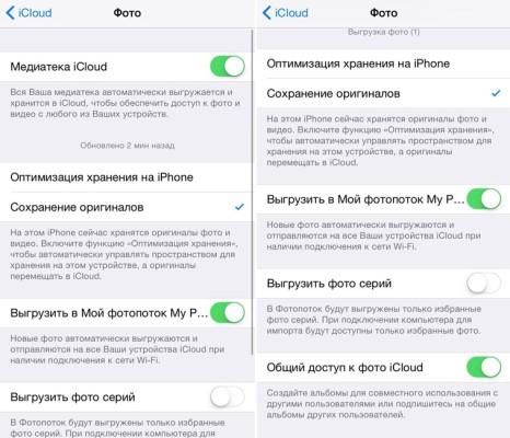 iPhone не сохраняет фотографии - что делать?