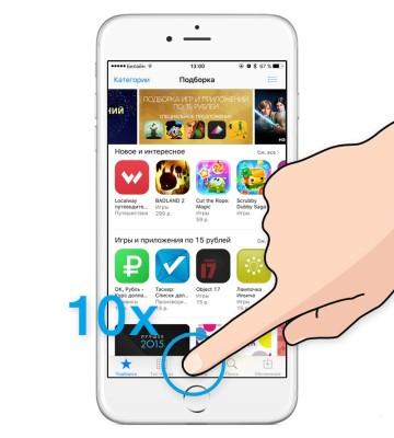 iPhone не заходит в AppStore или почему не работает сервис