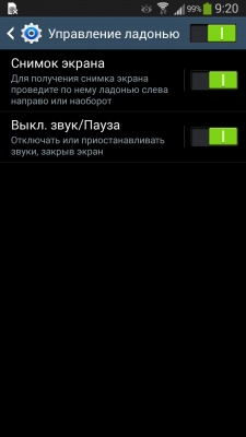Как сделать скриншот/снимок экрана на телефоне Android/iOS/Windows Phone