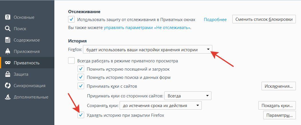 Как очистить кеш в браузере Chrome, Yandex, FireFox, Opera, Internet Explorer