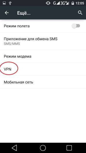 Как зайти ВКонтакте с iPhone или Android-телефона в Украине
