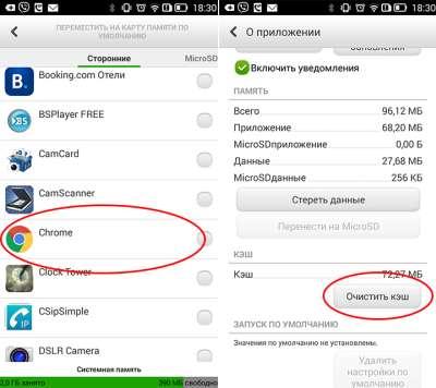 Как ускорить работу iPhone или Android - советы по оптимизации