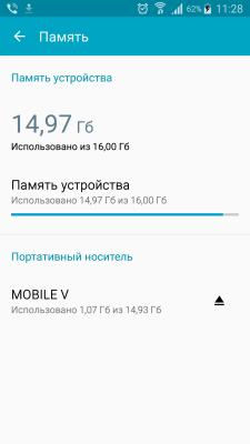 Android не видит флешку (карту памяти) microSD