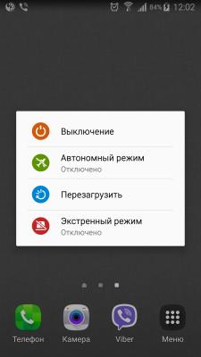 Не включается WiFi на телефоне Android