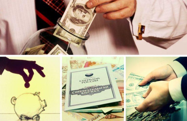 Преимущества депозитных сертификатов