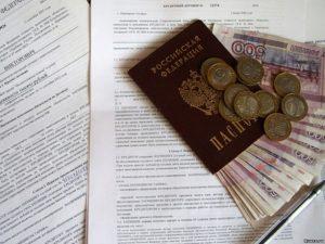 Документы для получения потребительского кредита