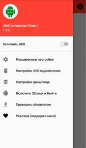 Подключаем телефон Android к компьютеру как флешку USB