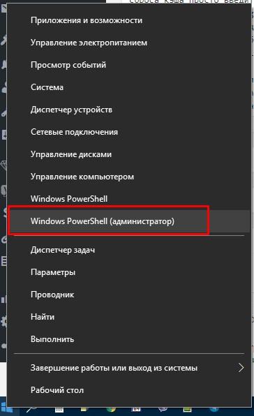 Как почистить кеш DNS на Windows 10 и Mac OS